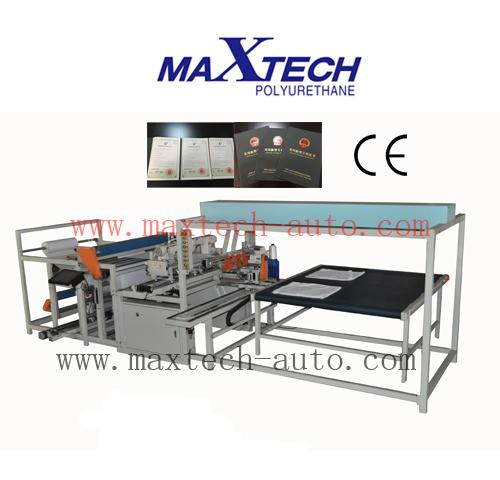 MAX-PM-3 Pillow Cases Making Machine (Auto sewing label)